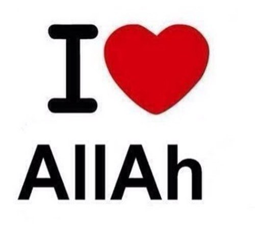 We Love Allah Wallpaper : Allah My King (@AllahMyKing) Twitter