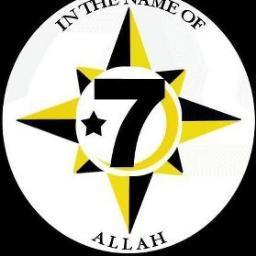 Allahs Land