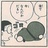manga-meigenbot