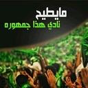 علي الشمراني (@0568718187) Twitter