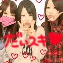亜美ちゃん (@0802Aj) Twitter