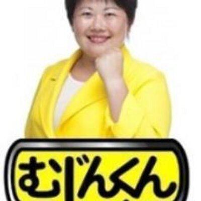 宮川 典子