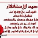أبوفيصل  (@0552660063) Twitter