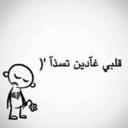 Medo ' (@05544Jaye) Twitter