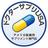 山田 byドクターサプリUSA