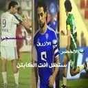 مشاري الحربي  (@0566723586) Twitter