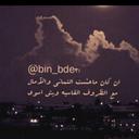 ابوتميم (@1980Ass) Twitter