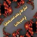 ابو محمد (@1972Clever) Twitter
