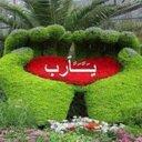 دياب ابراهيم (@0504652823deaab) Twitter