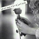 خوخو الحربي (@0542917178a) Twitter