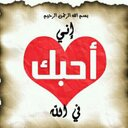 حمودي الدوسري (@0558330584) Twitter