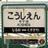 Kokoyakyu_News avatar