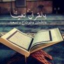 اسامه علي الميموني (@0568858381) Twitter