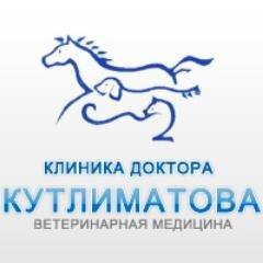 Городская клиническая больница 5 тольятти платные услуги