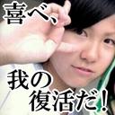 早恵ちゃん誕生日おめでとう (@0823centersae) Twitter