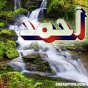 حمود (@1377_ah) Twitter