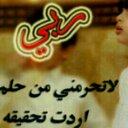صالح بإذن الله  (@0561040523) Twitter