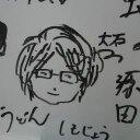 0014 (@0014_pbcm) Twitter