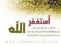 @DrFahadAlOraini