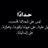 Reemii_AlSaad