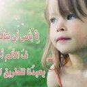 نـــورالـدنـــيــا (@22sr_) Twitter