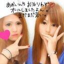 小畑葵 (@0113kity) Twitter