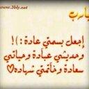 راجيه الجنان (@13mno94) Twitter