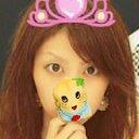 みさと★☆ (@0o0minato0o0) Twitter