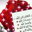 hamad (@592er) Twitter