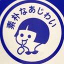 さき (@22sakipo) Twitter