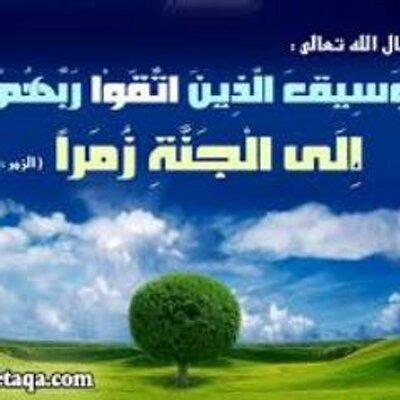 الله يرحمك يا عمي Aeeash93 Twitter