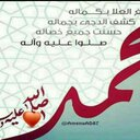 بناء مسجد الخير  (@57776_a) Twitter