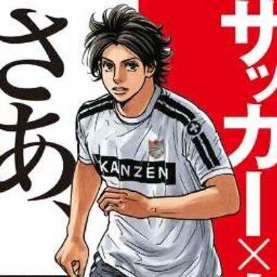 【3月の新刊④】 『サッカー日本代表戦術アナライズ』(西部謙司著)3/19より書店へ並びはじめます!ベルギー遠征の日本代表も発表されていよいよワールドカップモード!本書を片手にサッカー日本代表について語りましょう‼︎「攻撃的か守備… https://t.co/sVgo55wbc4