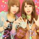 今井 (@0205kksyoutei) Twitter