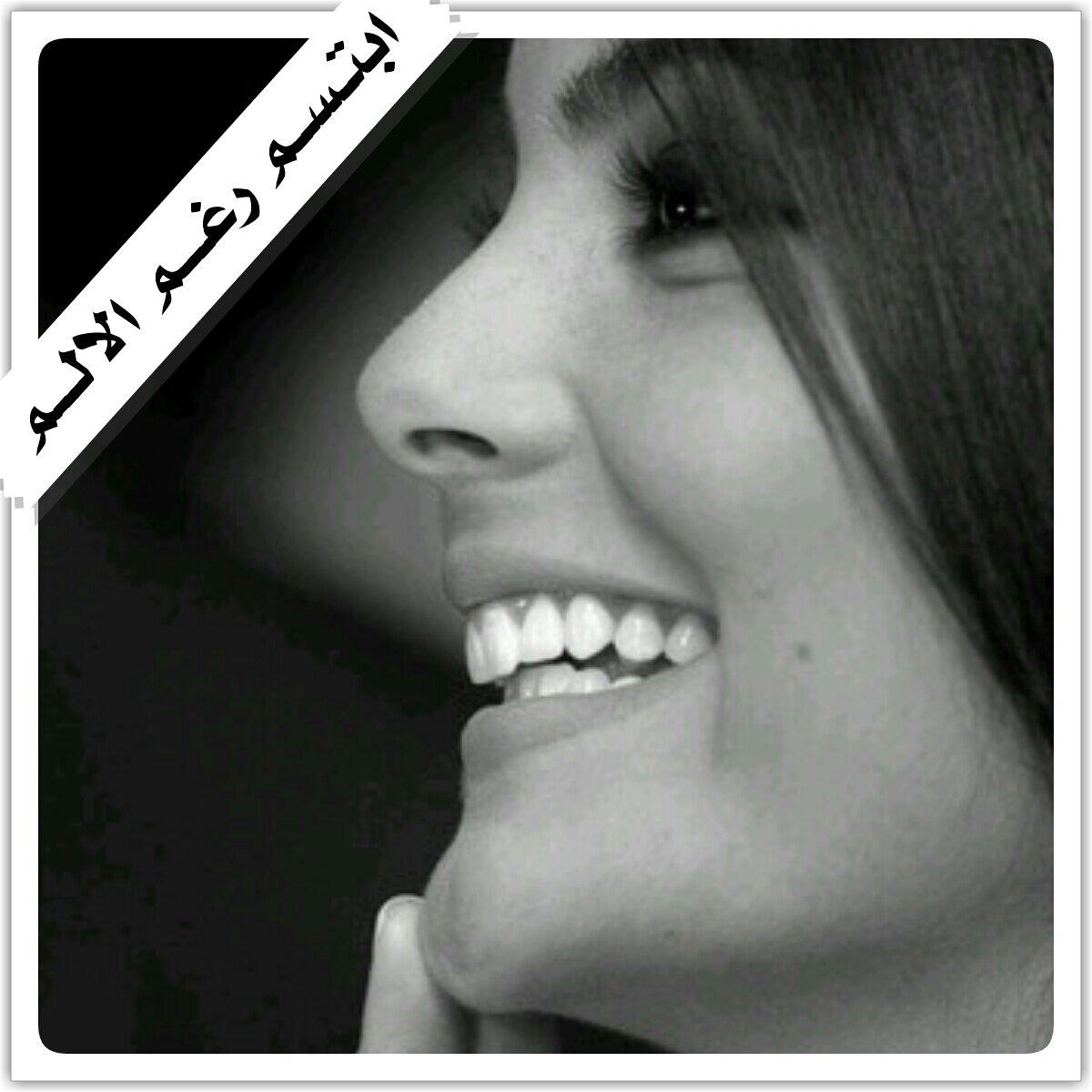 ابتسم رغم الالم Alhwemli76 Twitter
