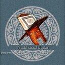 كل يوم آية من القرآن (@0011_toto) Twitter