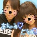RuiXile (@0225Omi) Twitter