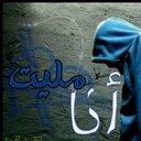 سلطان الشهريa (@0544348631) Twitter