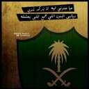 وليد ياخي (@05032674) Twitter