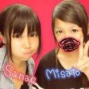1D♡misato (@0115Misato) Twitter
