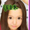 ☆ほまれ神推し☆byサバンナ (@0226Shougo) Twitter