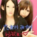 田岡 瑞香 (@0601mizuka) Twitter