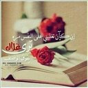 *فیصل الخالدي* (@00770Fisa) Twitter