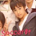 KYOSEI (@0306Kyosei) Twitter