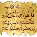 Edah Alhajri.. (@11Ayood) Twitter