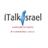 iTalkIsrael