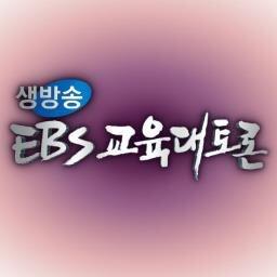 ebs(ebsdebate)