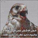 ابوناصر الدوسري (@0566490888) Twitter