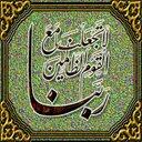 محمد أبو حمزة (@0554887938) Twitter
