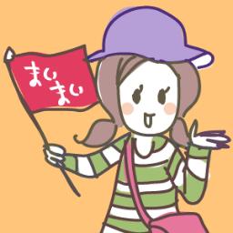 京都ミニツアー まいまい京都 こんばんは 今夜は愛宕神社の千日詣りです 夜10時過ぎから 2時間半以上かけ頂上まで登り 火迺要慎 のお札をいただきました ゆん太 愛宕神社 愛宕山 千日詣り 火迺要慎 まいまい京都
